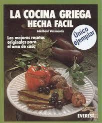 COCINA GRIEGA HECHA FÁCIL, LA