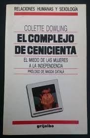 EL COMPLEJO DE CENICIENTA