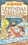 LAS 10 MEJORES LEYENDAS GRIEGAS