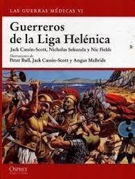 GUERREROS DE LA LIGA HELÉNICA