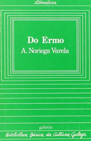 DO ERMO