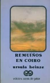 REMUÍÑOS EN COIRO