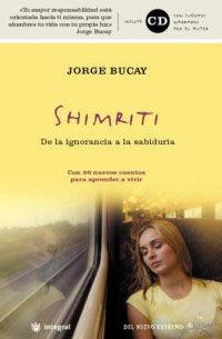 SHIMRITI