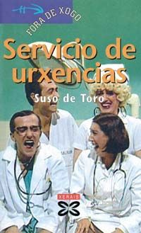 SERVICIO DE URXENCIAS