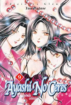 AYASHI NO CERES 9