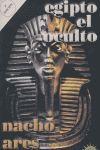 EGIPTO  EL OCULTO