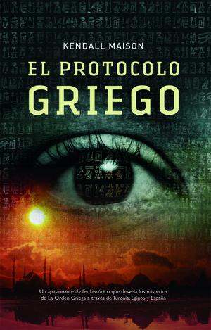 PROTOCOLO GRIEGO, EL