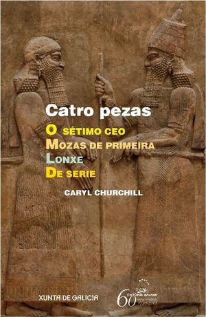 CATRO PEZAS . O SÉTIMO CEO; MOZAS DE PRIMEIRA; LONXE; DE SERIE