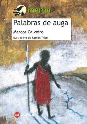 PALABRAS DE AUGA